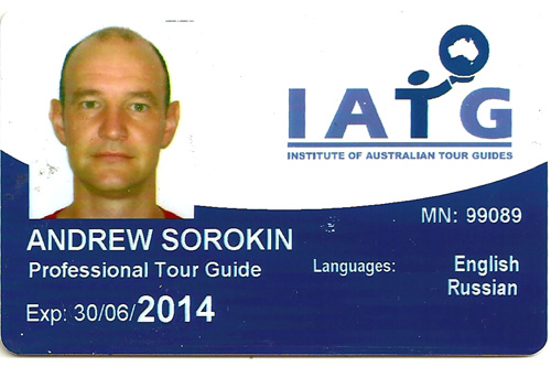 IATG Professional Tour Guide in Sydney